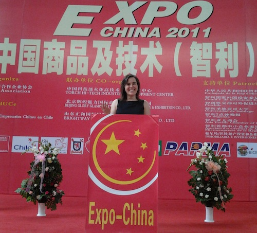 I pretended to give a speech at EXPO CHINA, an event at Santiago's Estación Mapocho. Maybe next year!